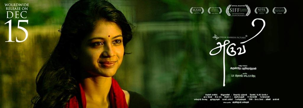 Image result for aruvi tamil movie