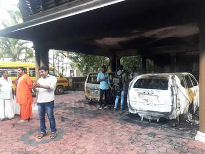 Kerala ashram set on fire க்கான பட முடிவு