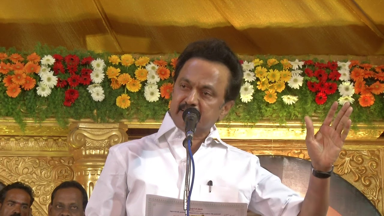 Image result for marriage function nakappattinam dmk stalin