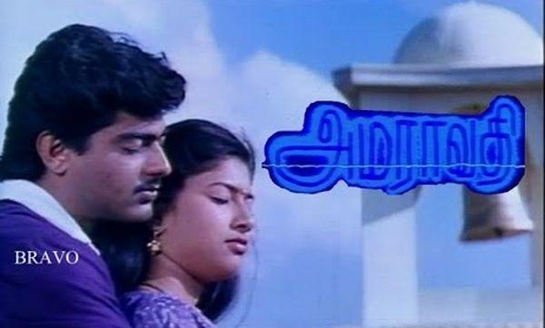 5-amaravathi-ajith-debut-movie