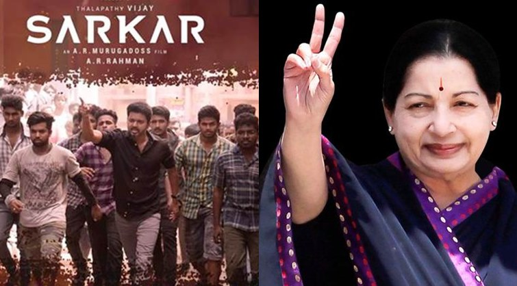 Image result for sarkar against aiadmk party