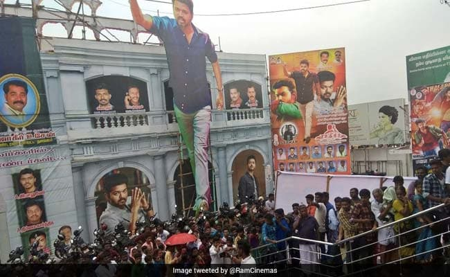 Image result for சர்கார்