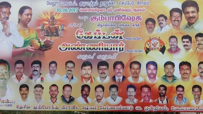 That's what the secretive order is Anniyar Name in Banner