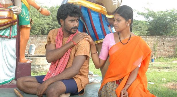 payapulla movie க்கான பட முடிவு