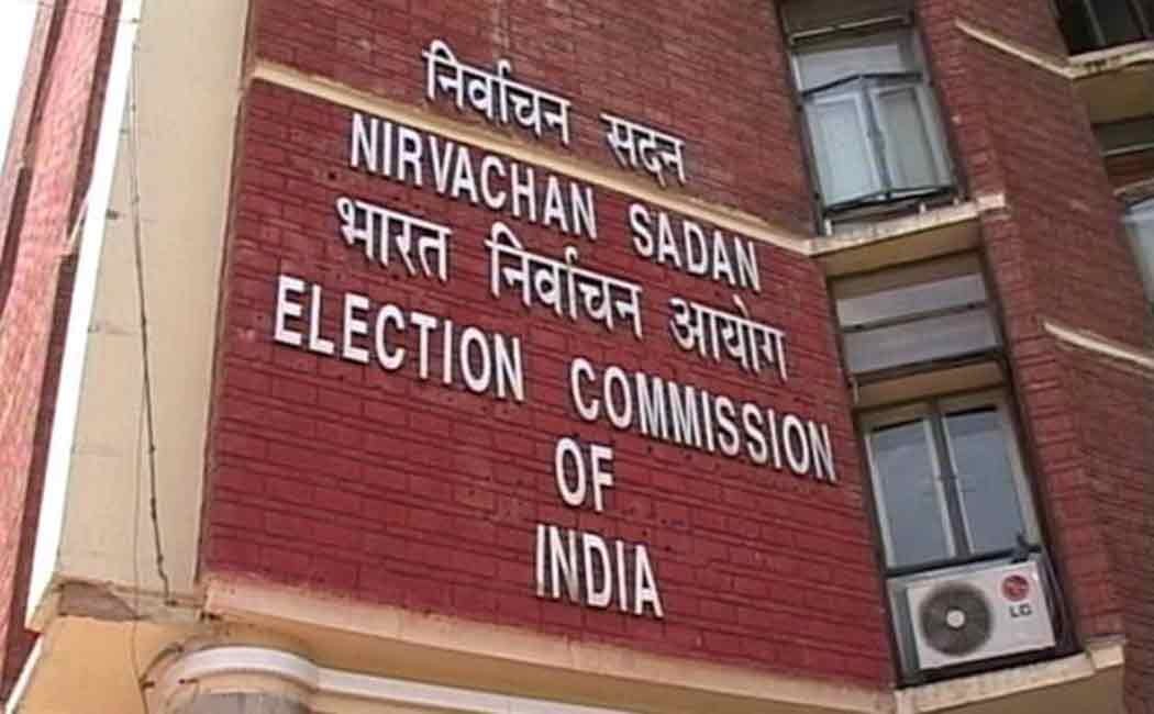 election commission க்கான பட முடிவு