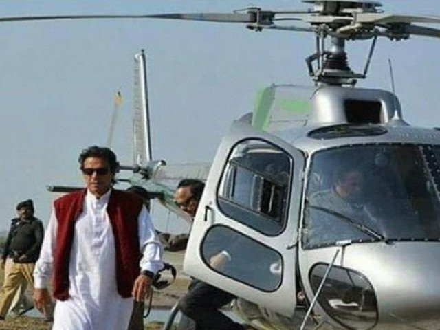 imrankhan travel from home to office in helicopter க்கான பட முடிவு