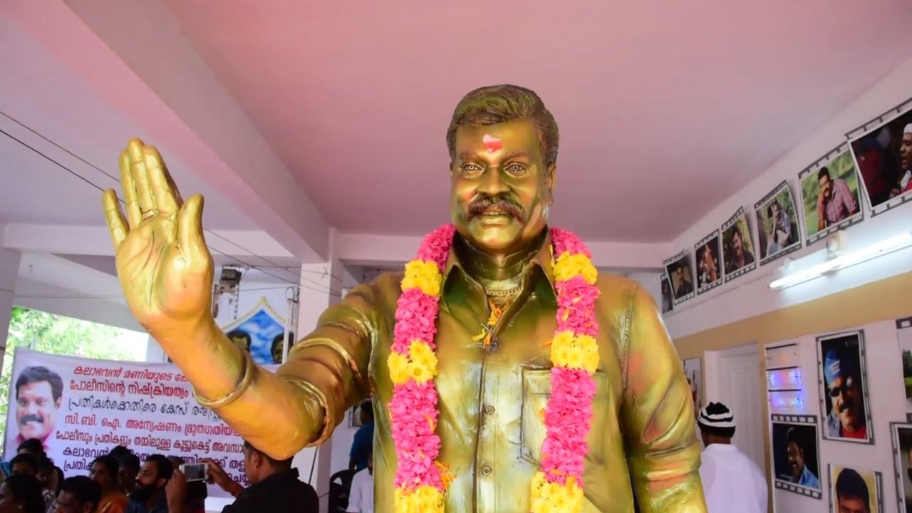 https://cdn.tamilspark.com/media/18102jbm-maxresdefault.jpg