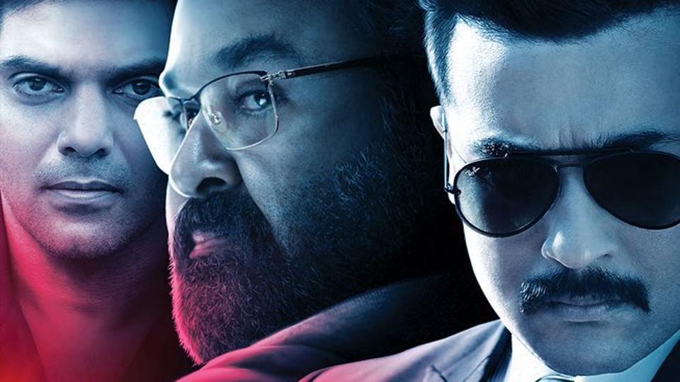 kaappaan movie க்கான பட முடிவு