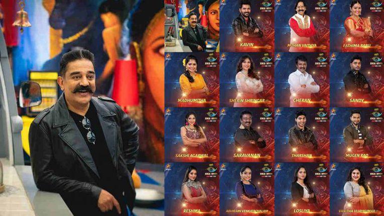 bigg boss season 3 tamil க்கான பட முடிவு