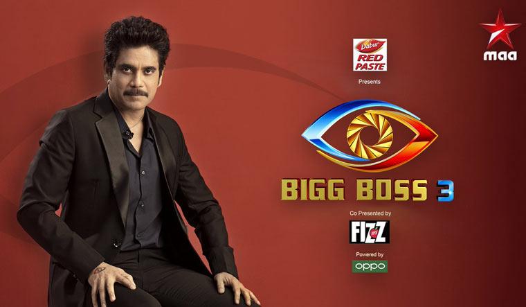 bigg boss season 3 telugu க்கான பட முடிவு