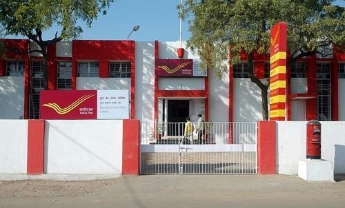 post office tamilnadu க்கான பட முடிவு