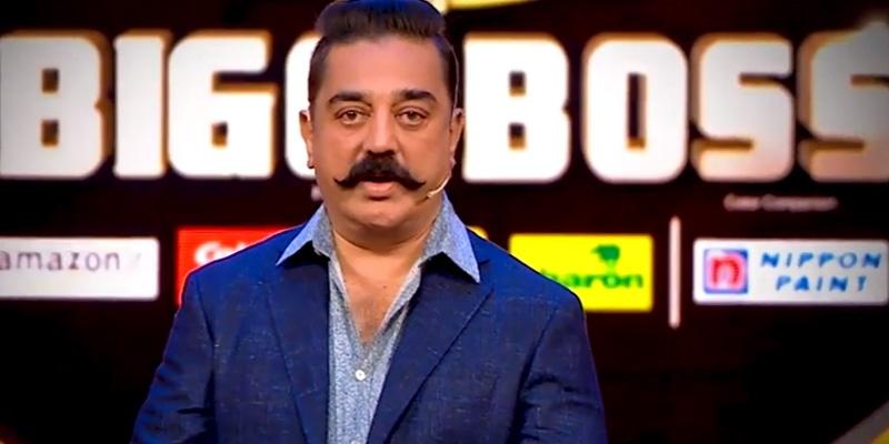 Image result for bigg boss season 3 tamil