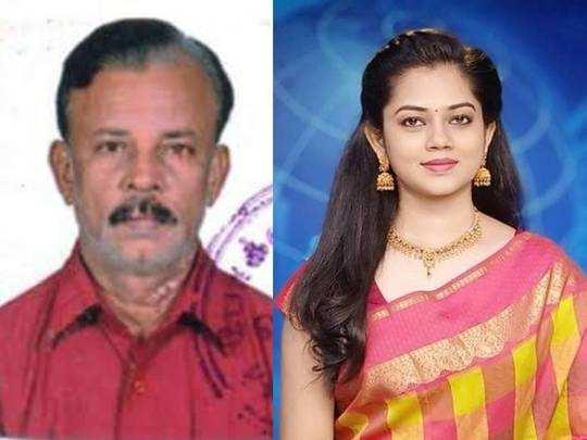 anitha sampath father death: பிக் பாஸ் அனிதா சம்பத்தின் அப்பா திடீர் மரணம்!  - anitha sampath's father rc sampath passes away | Samayam Tamil