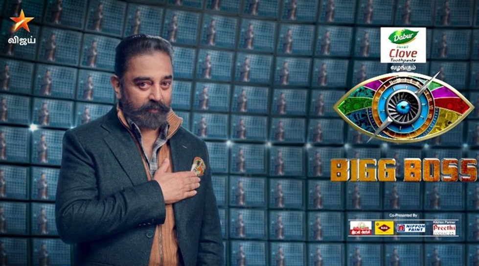 Bigg Boss Tamil: Here is a list of contestants who may enter season four -  News