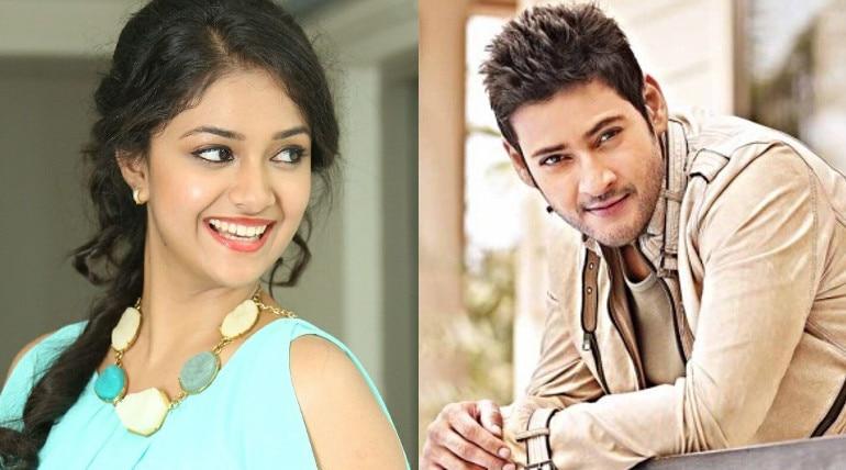 Keerthy Suresh To Star With Mahesh Babu? - Desimartini