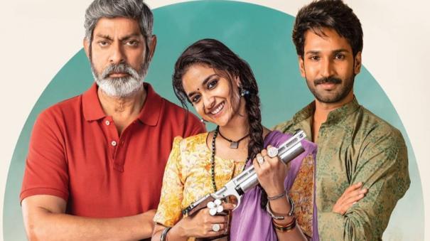 ஓடிடியில் 'குட்லக் சகி' வெளியீடு? - தயாரிப்பாளர் பதில் | good luck sakhi  release in ott clarifies producer - hindutamil.in