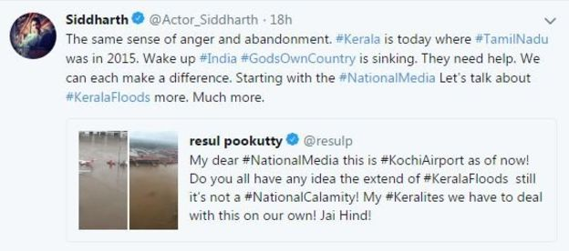#KeralaFloods