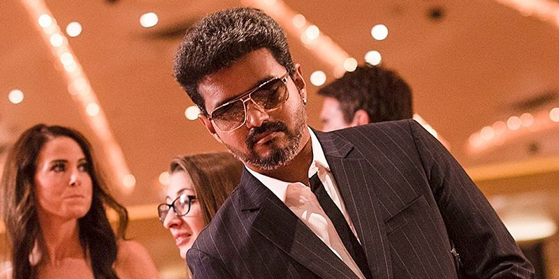 Image result for sarkar