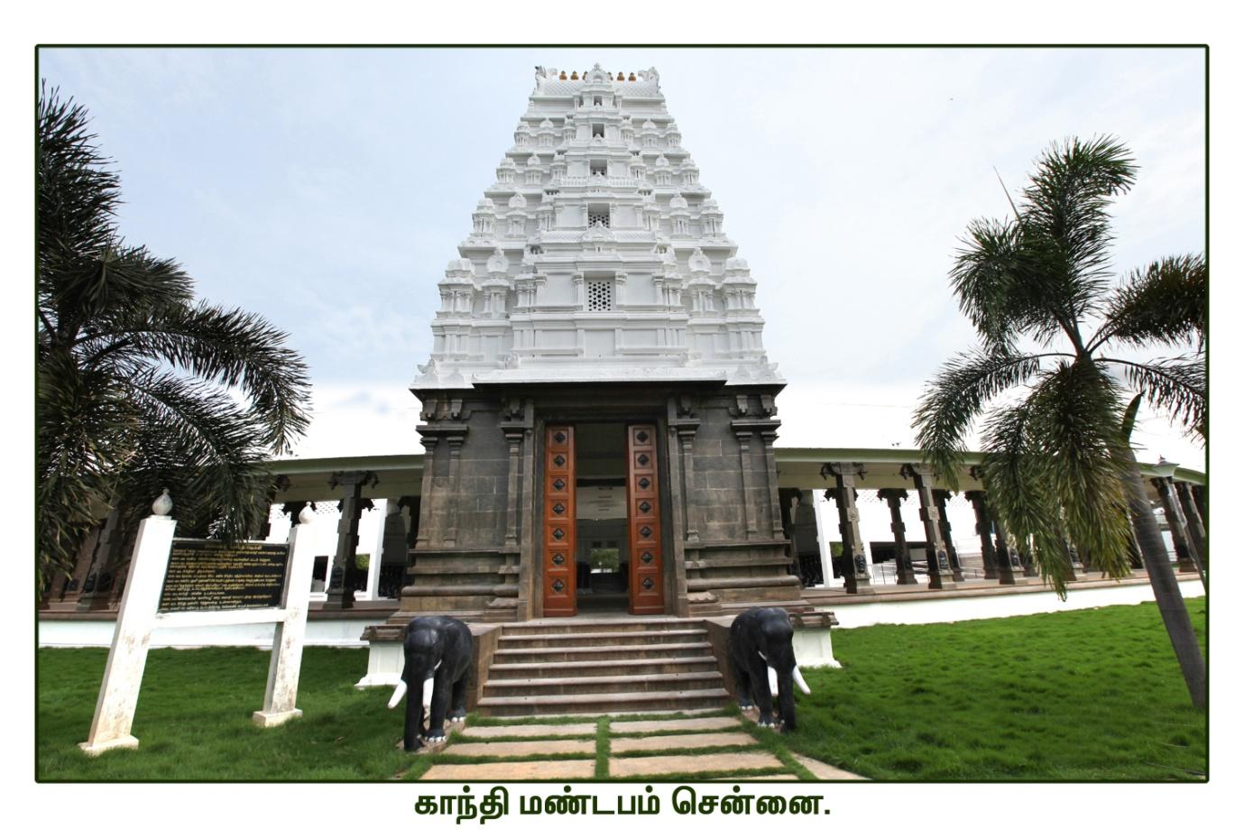 chennai gandhi mandapam க்கான பட முடிவு