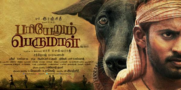 lakshmi tamil  movie க்கான பட முடிவு