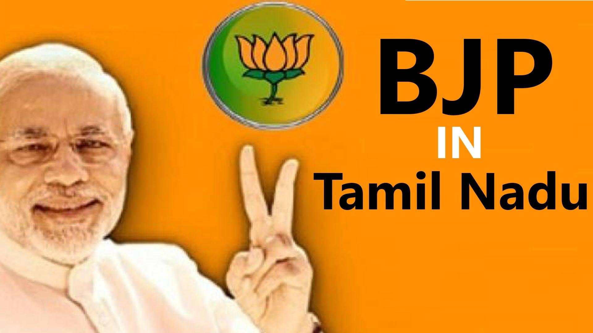 bjp in tamilnadu க்கான பட முடிவு