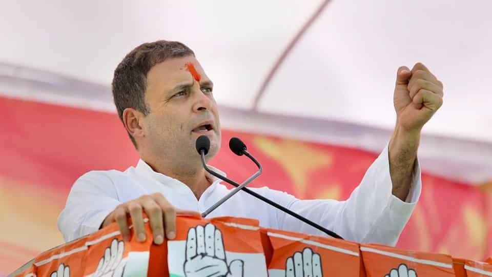 rahul gandhi in madhya pradesh meeting க்கான பட முடிவு