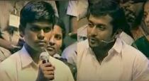 Actre suriya fulfill the poor students dream