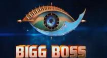 Bigg boss season three first contestant name leaked