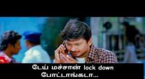 tamil-nadu-corona-lockdown-meems