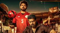Bigil movie actress request to follow thalapathi speech