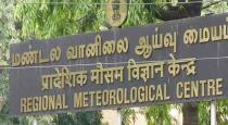 next-2-or-3-days-vanilai-nilavarm---chennai---tamilnadu