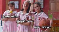 Lockdown in tamil nadu viral meems