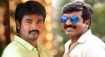 actor-sivakarthikeyan-surprise-meet-with-vijay-sethupat