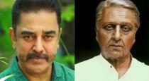 Delhi ganesh joining with indian part two movie