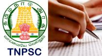 Tnpsc exam will be start soon