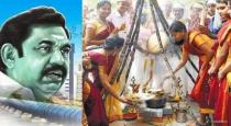 cm palanisamy went to salem for pongal