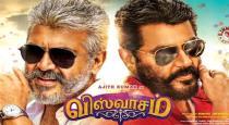 New update from thala ajith visuvaasam movie