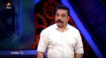 Bigg boss tamil season three starting on june 23