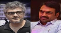 ajith-next-film-in-actor-rankaraj-banda