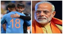 Pm modi ptaises team india