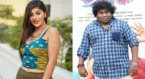 new-tamil-movie---zombie---yogi-babu---yashika---vairal