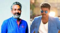 vijay-will-be-playing-a-cameo-role-in-ss-rajamoulis-rrr