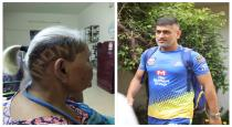Dhoni fan 75 year old lady hair cut