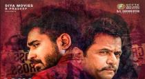 kolaikaran-movie-releases-on-june-7th