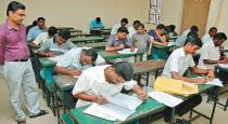 Teacher eligibility test - externed date - applying