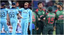 world cup 2019 - today match - england vs bangladesh