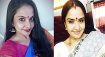 actress-pragathi-vaaththi-coming-song-dance-video