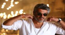 thala-ajith--17-movie-songs---sony-music---high-court