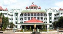 madurai high court about bribe by police