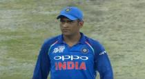 ms-dhoni-done-for-his-fan